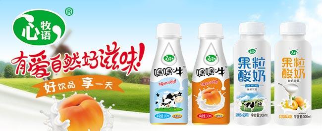 棗莊圣牧食品科技有限公司