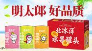 山東明太郎食品有限公司