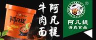 河南阿凡提食品股份有限公司