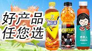 天津达尔康食品科技有限公司