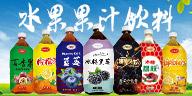 唐山天之泉食品有限公司