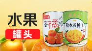 碭山金果園食品有限公司