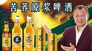 安徽荣礼酒业有限公司