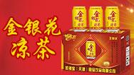 漯河豫牛生物科技有限公司