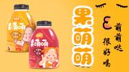 北京京久齋食品科技有限公司