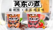 南陽豫冠食品有限公司