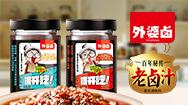 珠海佳霖食品有限公司