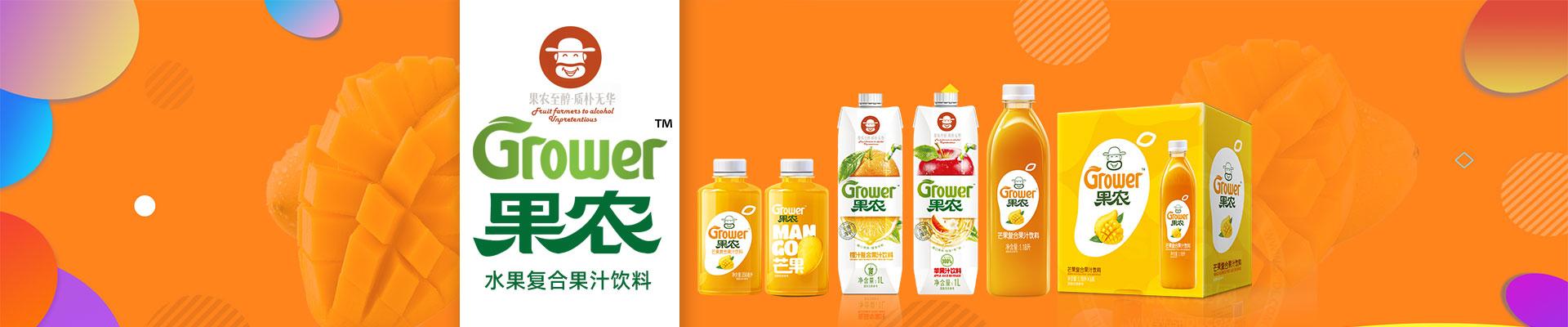 安徽致养食品销售有限公司(果农果汁)