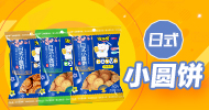 廣東悠然食品有限公司