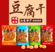 寧津縣星河食品有限公司