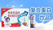 棗莊天潤食品飲料有限公司