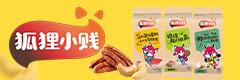 河南狐貍小健實業有限公司