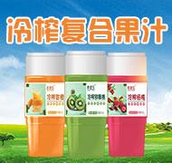 荊州市希陽食品有限公司
