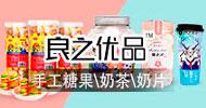香港鹿角巷貿易有限公司