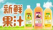 安徽頂元食品有限公司(銷售二部)