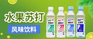 绵阳津丰园食品有限公司