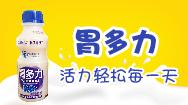 高唐縣快樂娃飲料食品有限公司