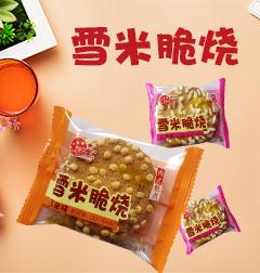 莒县乐惠食品有限公司