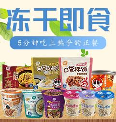 浙江星菜農業科技有限公司