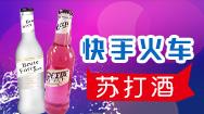 廣西桂平市超財酒業有限公司