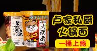 河南秾嘉食品產業有限公司