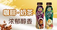 山東省博興縣勝隆飲料食品廠