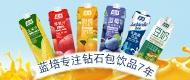 藍培食品(上海)有限公司