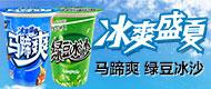 中山市惠康食品饮料有限公司