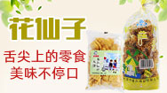 天津市隆大食品有限公司