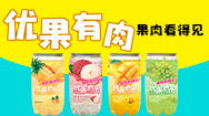 成都中港睿奇乳業有限公司