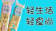 山東康達食品有限公司