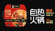 山東弘錦食品有限公司