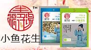 青島膠平食品有限公司
