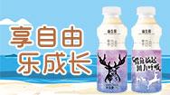 枣庄聚满福生物科技有限公司