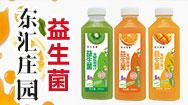 河南東匯飲品有限公司