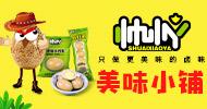 安徽佰味源食品有限公司