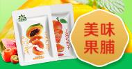 廣東雅林食品有限公司