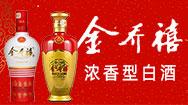 四川众道酒业有限公司