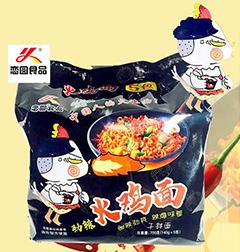 河南惠生圆食品有限公司