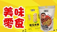 山東東云食品有限公司