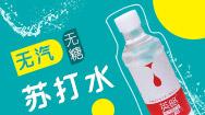 重慶英略食品有限公司