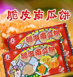 临沂市河东区鸿运食品有限公司