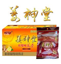 磐安县姜神堂食品有限公司