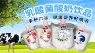 寶雞惠民奶業有限公司