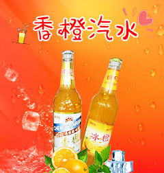 秦皇島鑫豐農業科技有限公司