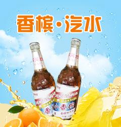 秦皇岛鑫丰农业科技有限公司