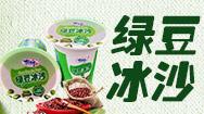 武漢市洛之洲食品有限公司