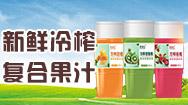 荆州市希阳食品有限公司
