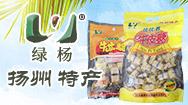 揚州市大橋糖果食品廠