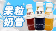 山东馨芝原生物科技有限公司